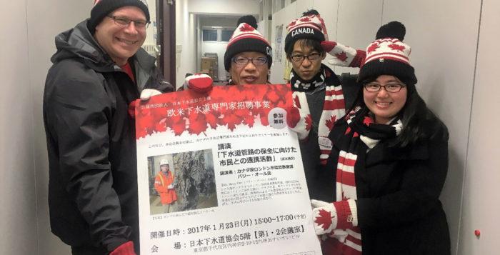 Barry Orr shares flushable wipe lessons with Japan Sewage Works Association