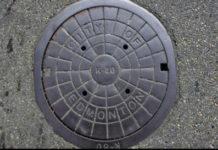 Edmonton manhole image