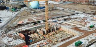 Woodward tertiary treatment construction